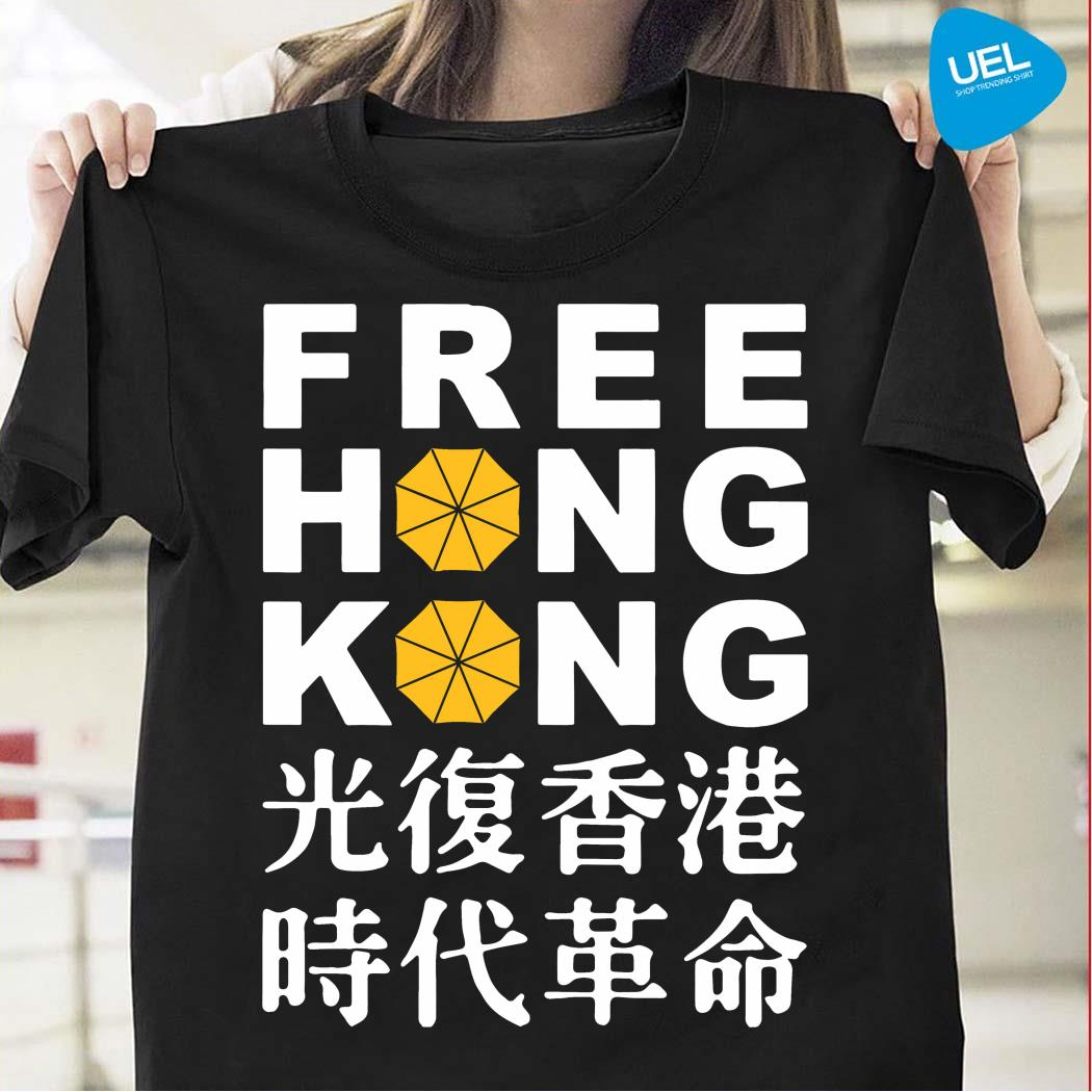 Free Hong Kong Shirt